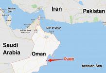 Duqm Port